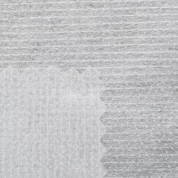 """Флизелин точечный нитепрошивной """"Белый"""" 90 см"""