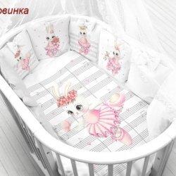 """Панели для подушек """"Балерины"""" (Набор 4 шт)"""